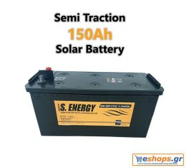 150AH Solar Semi Traction μπαταρια Super heavy duty