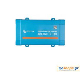 Inverter Καθαρού Ημιτόνου Victron Phoenix VE.Direct 12/250